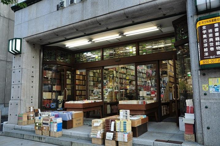 Isseido librería en Jimbocho Tokio