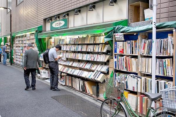 librerias-calle- japon