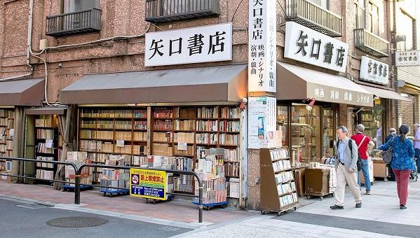 librerias-de-tokio