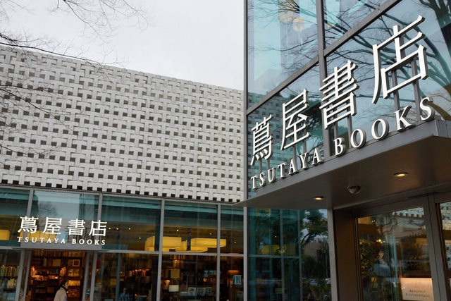 Tsutaya Daikanyama