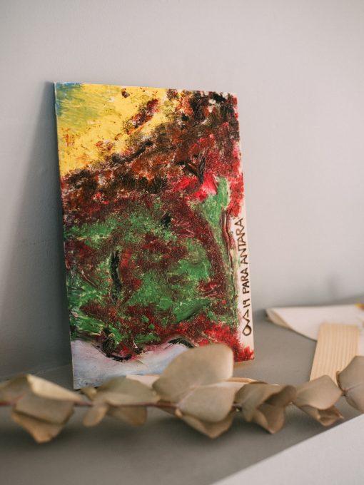 Cuaderno Abstracto 4